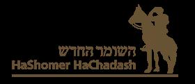 ShomerChaddash משתתפת בתוכנית