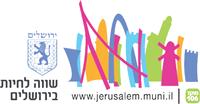 Jerusalem משתתפת בתוכנית