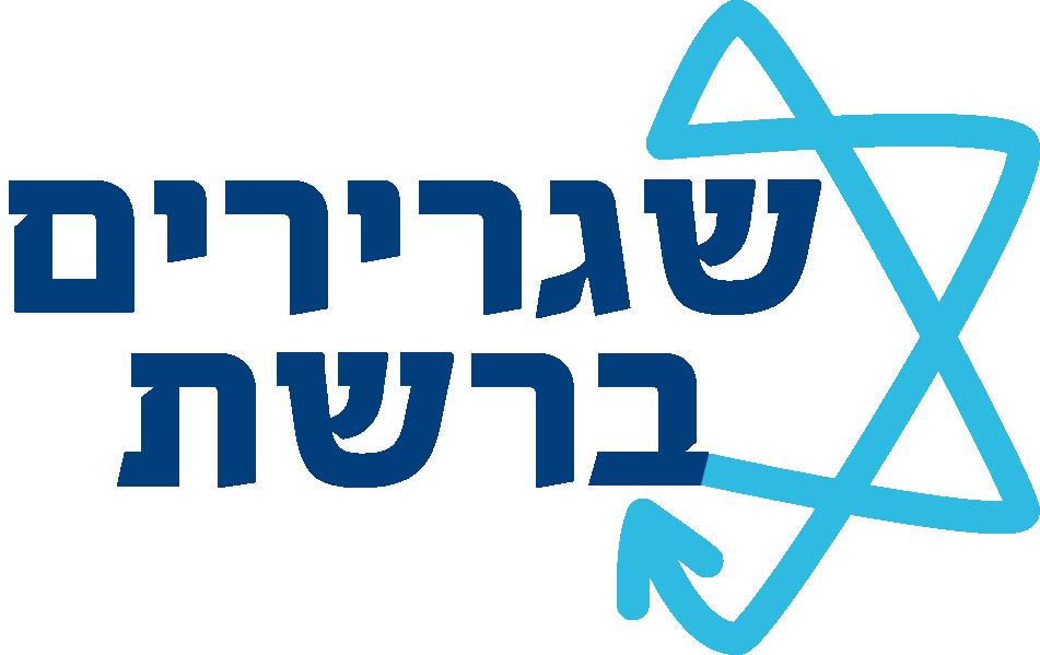 """מלחמה באנטישמיות ברשת ע""""י בינה מלאכותית"""